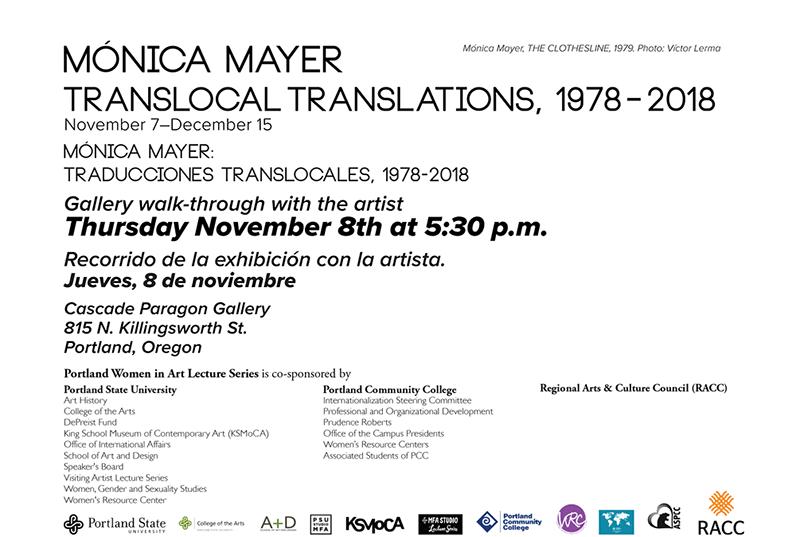Monica Meyer poster