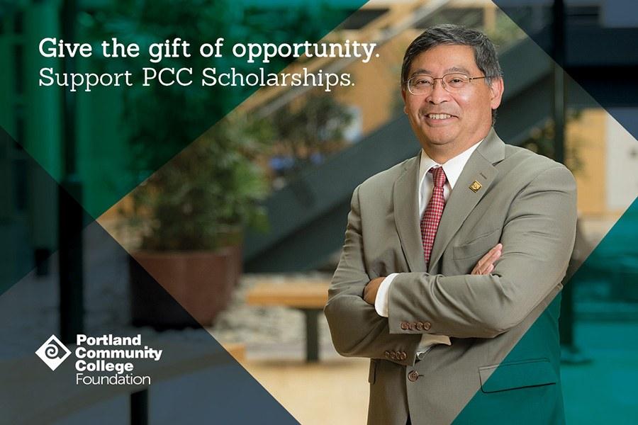 pcc foundation scholarships essay