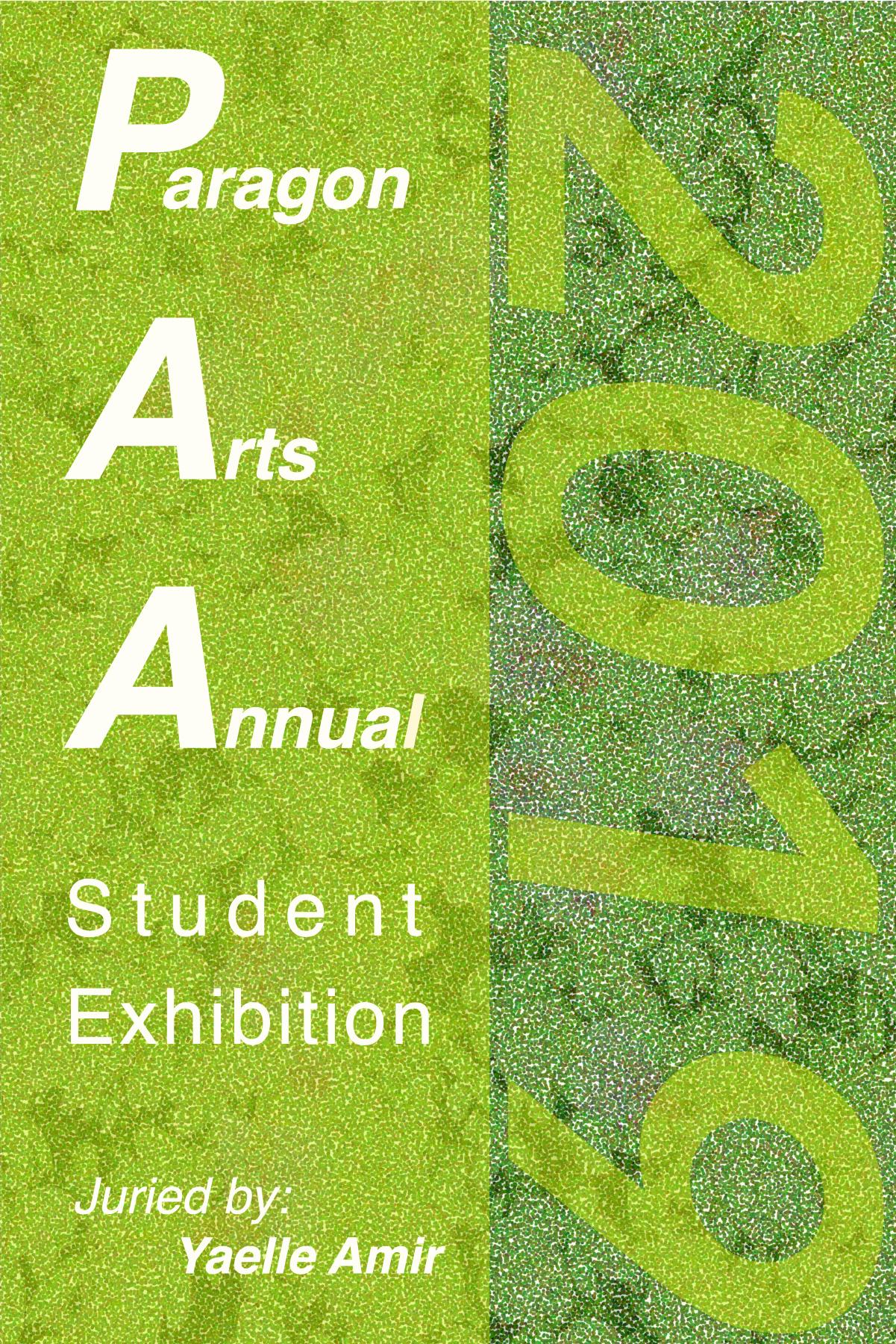 exhibition announcement image