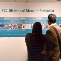 The exhibit features a comprehensive and colorful PCC timeline and lots of stories about the college's philosophy and people from its past.