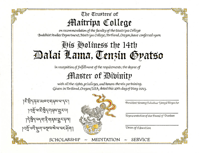 Certificate with calligraphy