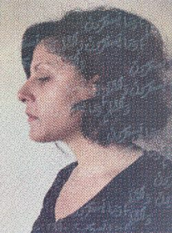 Stylized photograph of Zeinab Saab from the side