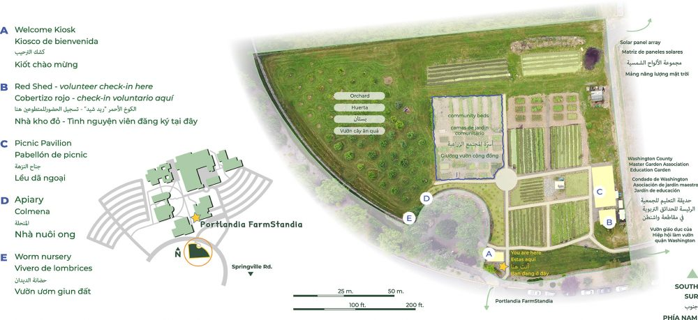 Map of the Learning Garden at the PCC Rock Creek Campus